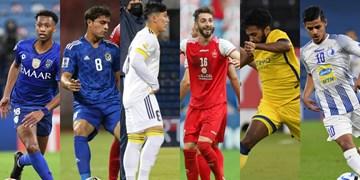قائدی و عبدی جزو 6 ستاره جوان لیگ قهرمانان آسیا 2021