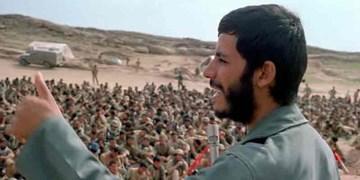 نظر شهید همت درباره انقلاب اسلامی+صوت منتشر نشده