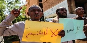 توافق همکاری اقتصادی سودان با شهرکهای صهیونیستی در کرانه باختری