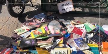 رونق بساط دستفروشان خیابان انقلاب درتعطیلی کتاب فروشیها