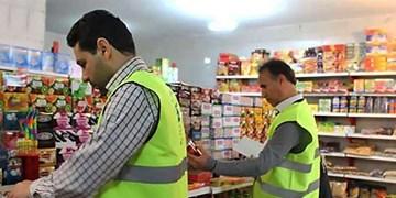 طرحهای نظارتی ماه رمضان در ملایر تشدید میشود