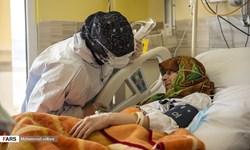 کرونا در البرز| ۱۰۸۳  بیمار بدحال کرونایی تحت مراقبت هستند