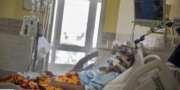 ۳۲۶ بیمار کرونایی در مراکز درمانی مازندران بستری هستند