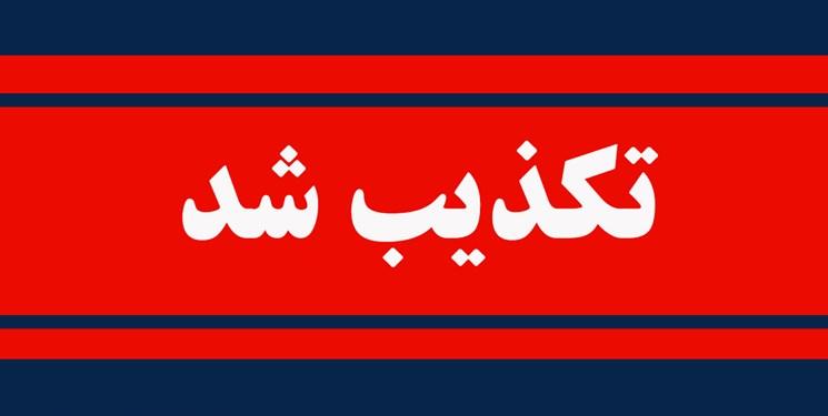 تکذیب انتقال آب شیرین خوزستان به کویت