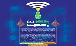 «باغ رمضان» در اراضی عباس آباد/میزبانی دانشگاه تهران از پنجمین دوره جایزه بازیهای جدی