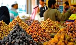 100 تن خرما هدیه عربستان سعودی به پاکستان