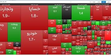تحقیق و تفحص از بازار سرمایه در مجلس کلید خورد/ سوداگران بورس زیر ذرهبین مجلس