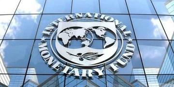 هشدار صندوق بین المللی پول به کشورها برای به صفر رساندن انتشار گازهای گلخانه ای تا سال 2050