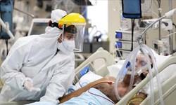 افزایش موارد ابتلا به بیماری کرونا در سیستان و بلوچستان