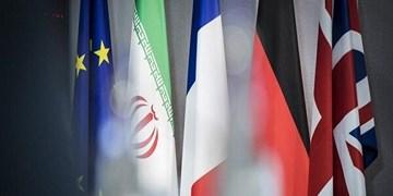 ابراز نگرانی تروئیکای اروپا درباره تصمیم ایران برای آغاز غنیسازی 60 درصدی