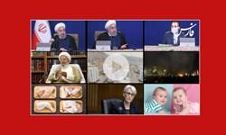 فارس۲۴| از واکنش به غنی سازی ۶۰ درصدی تا دادگاه حسن رعیت