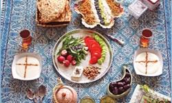 اصول تغذیه در ماه مبارک رمضان در شرایط کرونا