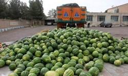 بار کج به منزل نرسید/ جاسازی ۱۲۷  کیلو تریاک در بار هندوانه