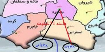 فارس من   الحاق شهرهای همسنخ باید از استان مبدا پیگیری شود
