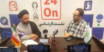 حجت الاسلام آقامیری: نقطه قوت نظام اسلامی مردم هستند/ مدیر جوان را نباید به فرزندان مسئولان محدود کنیم