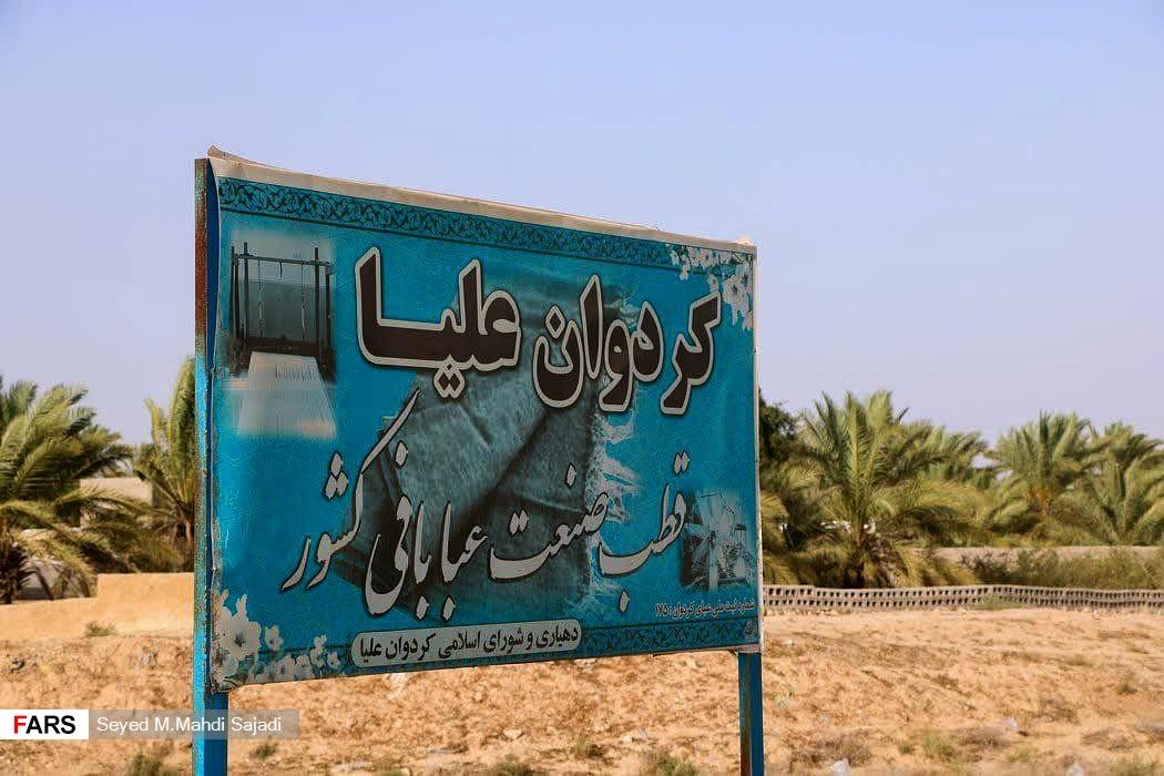 https://media.farsnews.ir/Uploaded/Files/Images/1400/01/26/14000126000262637540883495011927_35076_PhotoT.jpg
