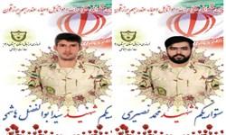 شهادت 2 مرزدار سیستان و بلوچستان