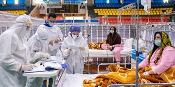 بیمارستان پشتیبان بیماران کرونایی ||| شهید دستغیب شیراز