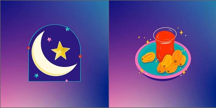 طراح استیکرهای ماه رمضان اینستاگرام کیست؟ + عکس