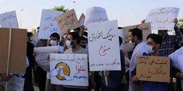 تجمع جمعی از دانشجویان کشور مقابل سایت نطنز/ اعلام حمایت از صنعت هستهای و درخواست مجازات عاملان خرابکاری اخیر