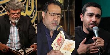 مناجاتخوانی ۳ مداح سرشناس در شب سوم رمضان+صوت
