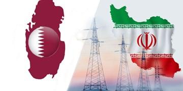 باتری به باتری برق ایران و قطر در آینده نزدیک/ پروژه اتصال شبکه توزیع برق دو کشور آغاز میشود؟