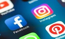 ممنوعیت موقت فعالیت شبکههای اجتماعی در پاکستان