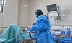 بستری ۵۲۰ بیمار مبتلا به کرونا در بیمارستانهای کرمان
