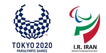 اعلام اسامی کاروان سردار دلها به بازیهای پارالمپیک+عکس