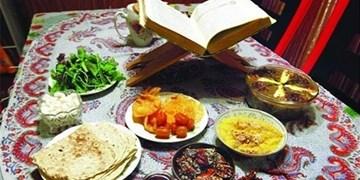 آیین های رمضان در تربت حیدریه