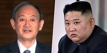 نخستوزیر ژاپن: برای دیدار بدون پیششرط با رهبر کره شمالی آمادهام
