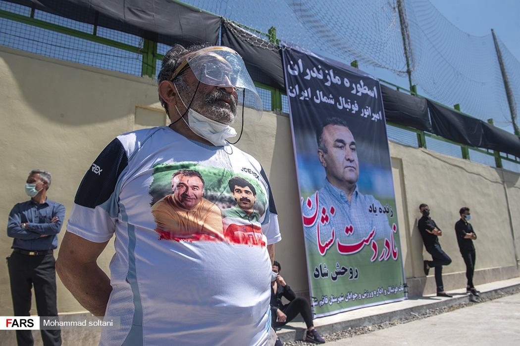 حضور هواداران تیم نساجی قائمشهر و نادر دستنشان در ورزشگاه شهید وطنی