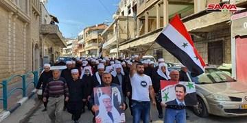 تجمع اهالی جولان سوریه در حمایت از بشار اسد و مقاومت برابر رژیم صهیونیستی