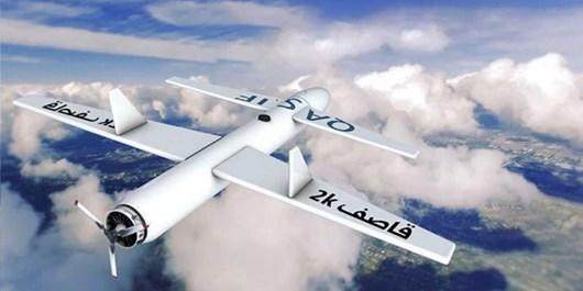 دومین حمله پهپادی یمن به پایگاه هوایی «ملک خالد» درعربستان سعودی