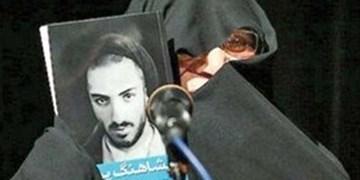 همسر شهید نواب صفوی درگذشت/ خاکسپاری در حرم رضوی
