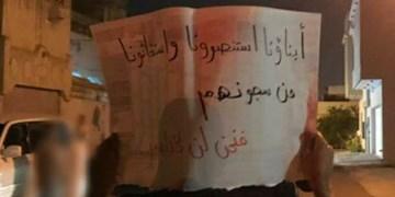 حمله زندانبانان بحرینی به زندانیان در زندان «جو»
