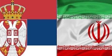 خیز ایران و صربستان برای افزایش حجم تجارت