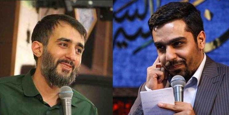 مناجاتخوانی پویانفر و طاهری در شب پنجم رمضان+صوت