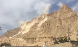 فیلم  ریزش کوه در سردشت زیدون بر اثر وقوع زلزله