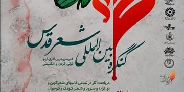 تمرکز و دادخواهی مسلمانان منجر به نابودی زودتر اسرائیل خواهد شد