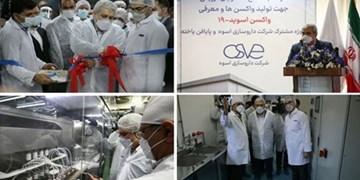 ویالهای واکسن با تجهیزات ایرانی پرمیشود/ ستاری: مسیر توسعه زیرساختها برای واکسنسازی هموار شد