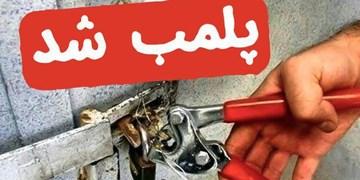 پلمب ۵۷۶ واحد صنفی در زنجان/ ۱۰۰ خودروی پلاک مخدوش اعمال قانون شد