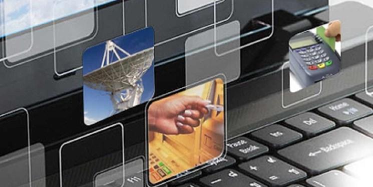 امکان دریافت گواهی عدم سوء پیشینه از طریق گوشی همراه