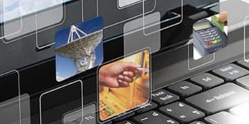 شبکه ملی اطلاعات و عدم وابستگی نرم افزاری/ ایجاد پیامرسانی با 50 میلیون کاربر از خدمات پایه شبکه ملی است