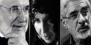 فارس من  آخرین وضعیت سران فتنه/ از فروش نقاشیهای موسوی تا درخواست انتخاباتی کروبی از ابتکار و ابطحی