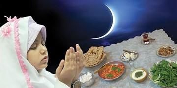 آدابورسوم مردم طرقبه شاندیز در ماه مبارک رمضان؛ از هدیههای خاص برای روزه اولیها تا «شُوخَنی»