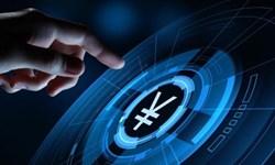 چین نخستین ارز دیجیتال را در سطح ملی راهاندازی میکند