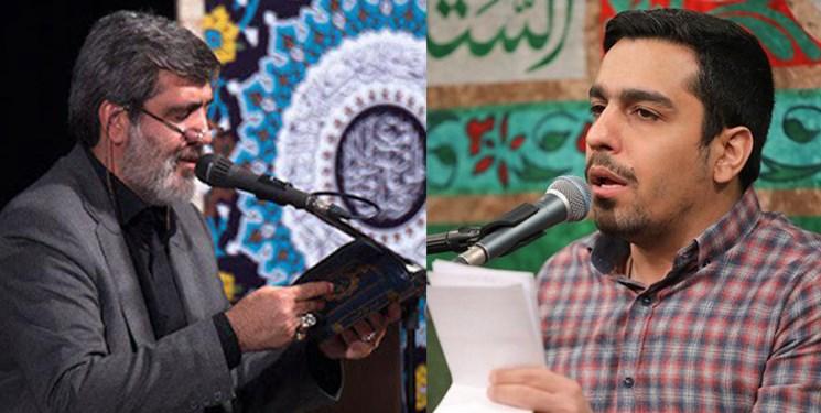 مناجاتخوانی ۲ مداح در شب هفتم ماه رمضان +صوت