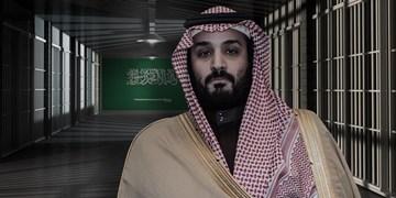 سازمان حقوق بشری: دولت سعودی دست به آدمربایی گسترده مخالفان میزند