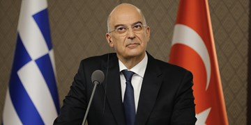 وزیر خارجه یونان: مایل به تنش زدایی با ترکیه هستیم